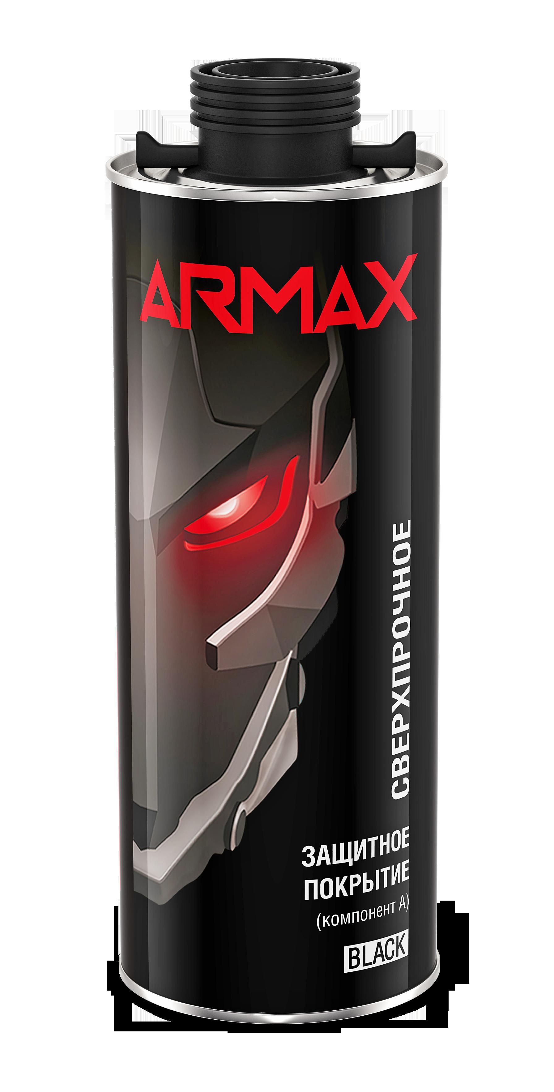 Покрытие Armax повышенной прочности (компонент А)
