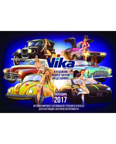 Скринсейвер Vika 2017