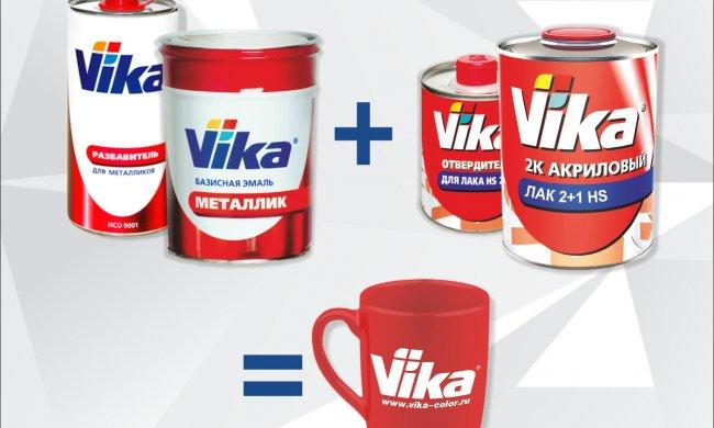 Новая акция для покупателей в Ярославле