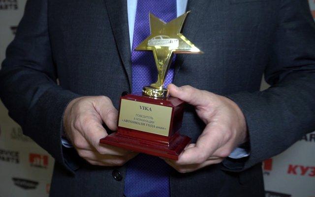 Vika – победитель премии «Автокомпонент года — 2020»